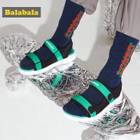 巴拉巴拉儿童凉鞋男中大童沙滩鞋子新款夏季学生时尚休闲凉鞋