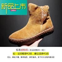 新品上市18冬季真皮雪地靴男保暖加绒靴子东北加厚马丁靴男靴时尚男鞋潮