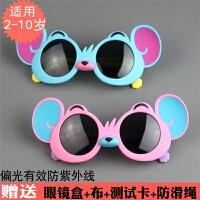 儿童偏光太阳眼镜男童女童防紫外线墨镜