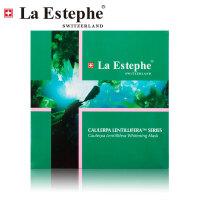 La Estephe/瑞斯美瑞士进口(品名:瑞斯美鱼子透亮美白面膜)