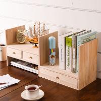 家逸 实木无漆环保小书架 办公桌收纳层架 木艺简易桌上书柜书架 儿童收纳可伸缩书架