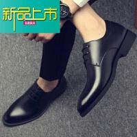 新品上市男士正装皮鞋男商务真皮增高韩版尖头新款青年潮鞋休闲皮鞋男