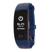 PPG+ECG光电电极式心电图血压心率测量IP67防水芭乐P3智能手环