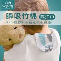 贝谷贝谷汗巾儿童棉垫背巾婴幼儿园宝宝吸汗巾纱布0-3岁新生儿