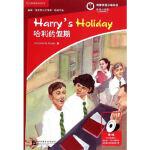 剑桥双语分级阅读 彩绘小说馆 哈利的假期(含1CD-ROM)(第1级 适合小学高年级到初中) (英)摩西,徐欢欢译 北