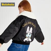 【唐老鸭】巴拉巴拉童装女童棉衣冬装中大童棉服厚儿童外套洋气潮