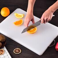 加厚厨房宿舍家用塑料切菜板水果小砧板擀面案板辅食刀板占板
