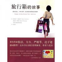 高血压病防治主题阅读卡【正版图书 稀缺旧书】