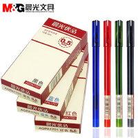 晨光文具优品中性笔全针管0.5mm黑笔学生用考试红笔教师用蓝笔签字笔办公用品学习中性笔水笔 agpa1701