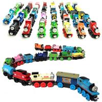 托马斯小火车玩具全套 套装宝宝玩具车儿童木制早教木质磁性滑行轨道车 托马斯