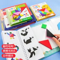 特大号七巧板益智力拼图木质中国古典玩具创意几何3D数形包拼版邮