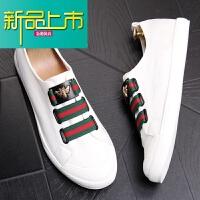 新品上市潮流男士板鞋透气平底休闲鞋套脚一脚蹬懒人鞋鞋男布鞋 白色 标准版