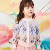 【3件7折价:167.3元】马拉丁童装女小童毛衣春装2020年新款洋气图案儿童毛衣开衫