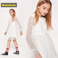 巴拉巴拉女童连衣裙儿童裙子中大童春季新款童装甜美蕾丝裙女