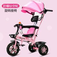宝宝三轮车脚踏车1-3-5-2-6岁大号轻便婴儿手推车自行车童车
