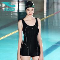hosa浩沙新款性感专业连体泳衣女保守显瘦遮肚大码平角泳装
