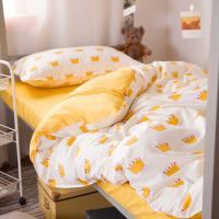 床单三件套1米床学生宿舍上下铺男女寝室单双人2米被套床上四件套 黄色 皇冠 2.2四件套 被套:220X240cm