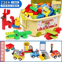 匹配积木男孩子拼装大颗粒女孩3-6周岁儿童玩具1-2幼儿园c +汽车套装+公路底板