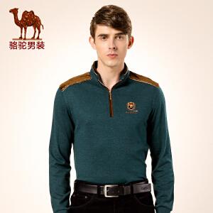 骆驼男装 冬款新品微弹拉链立领撞色长袖T恤 商务休闲t恤男士