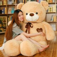 熊毛绒玩具 大号泰迪熊公仔1.6米女孩布娃娃抱抱送女圣诞节礼物 泰迪熊-浅棕色 直角量1.6米,全长量1.4米(送玫瑰