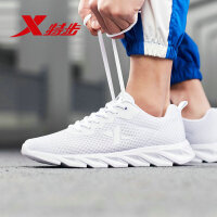 特步男鞋运动鞋新品正品网面透气休闲跑鞋子男士黑跑步鞋881219119703