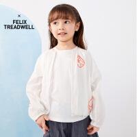 【秒杀价:225元】马拉丁童装女大童外套2020夏装新款白色图案防晒夹克长袖外套
