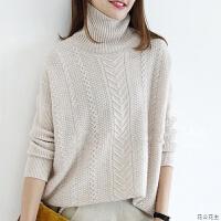 秋冬新款羊绒衫女宽松高领中长款慵懒套头毛衣针织衫