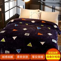 毛巾被毛毯两面秋冬款金丝绒红色毯子盖毯加绒家用保暖加厚寝室y 双层加厚200X230cm 7斤