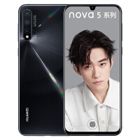 【当当自营】华为 Nova5 Pro 全网通8GB+128GB 亮黑色 移动联通电信4G手机 双卡双待