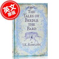 现货 诗翁彼豆故事集 哈利波特 外传 英文原版 The Tales of Beedle the Bard 神奇动物在哪