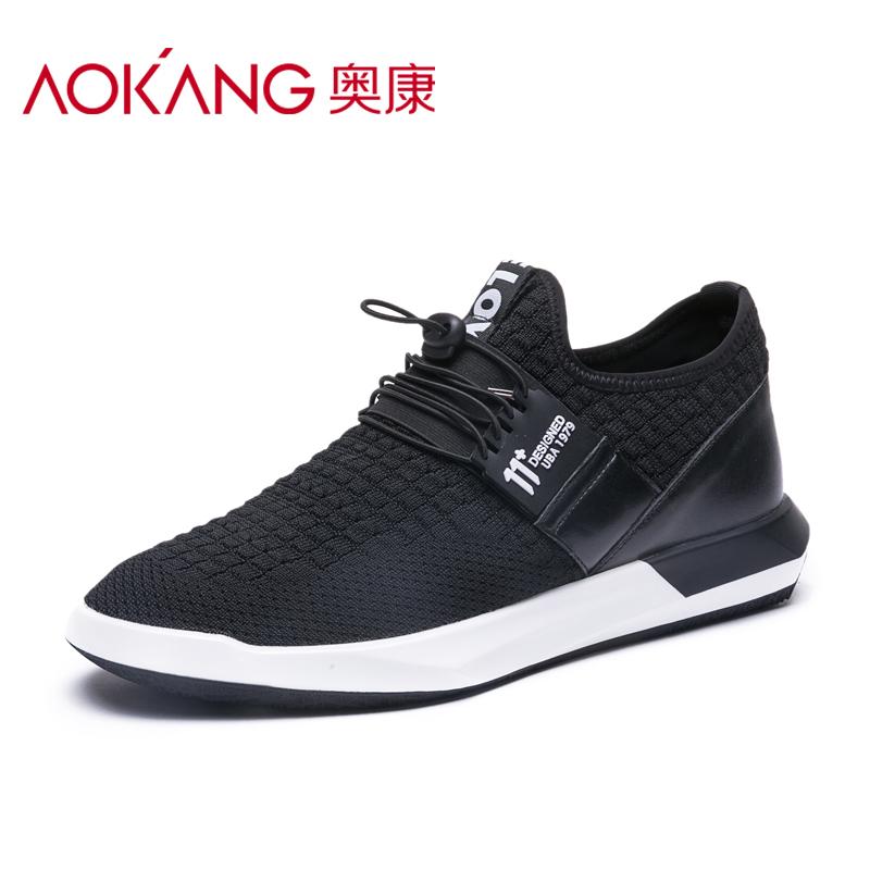 奥康男鞋新款男士休闲舒适透气休闲鞋户外运动鞋
