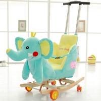 摇摇马一周岁生日礼物木马音乐婴儿小摇椅男女宝宝12个月儿童玩具