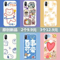 苹果x手机壳iPhone11Pro行李箱纹iphoneXS Max/XR全包硅胶7p防摔8plus/7/6/6S/XS软