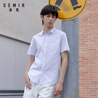 森马短袖衬衫男2020夏季新款时尚翻领显瘦竖条纹纯棉透气衬衣学生
