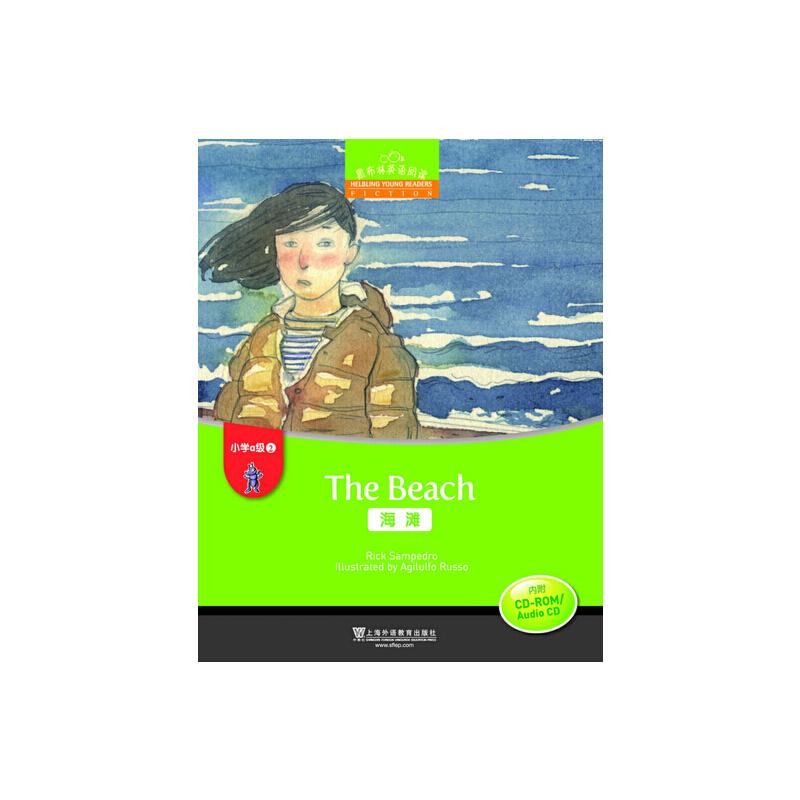 """黑布林英语阅读 小学a级别2:海滩(附光盘)<a target=""""_blank"""" href=""""http://product.dangdang.com/25305409.html """">请点击购买新版:《黑布林英语阅读 小学a级别2,海滩(附光盘)"""