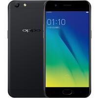 OPPO A57 拍照神器手机 音乐手机 移动联通电信全网通4G