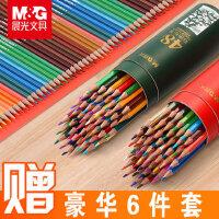 晨光彩色铅笔学生专业画画可溶性彩铅48色水溶性油性素描铅笔套装手绘36色儿童用72色初学者填色成人画笔24色