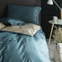 贡缎四件套 60支长绒棉纯色双拼4件套 素色简约被套床单床品k