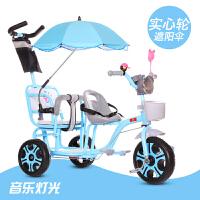 儿童三轮车双人宝宝脚踏车双胞胎手推车婴儿轻便童车大号1-3-6岁YW17