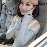 双层防晒手套女开车 新款时尚 蕾丝半指长款袖套薄