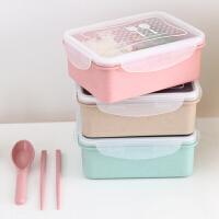 秸秆便当盒学生带饭盒可爱环保冰箱食物保鲜盒密封分格午餐盒