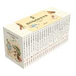 彼得兔的故事全集(全24册)