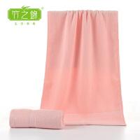 [当当自营]竹之锦 竹纤维毛巾 素色平织断档毛巾 M-026 3种花色