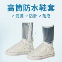 男女士高筒雨鞋套 防滑耐磨加厚鞋底雨天便携防雨鞋套