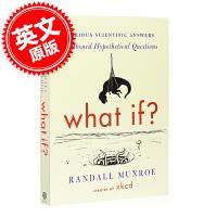 现货 英文原版What If: Serious Scien 那些古怪又让人忧心的问题 关于科学的奇思妙想 美国英文原版