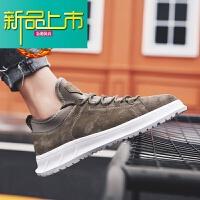 新品上市男鞋秋冬季18新款板鞋潮流韩版运动休闲鞋加绒保暖潮鞋百搭鞋子 黑色 加绒