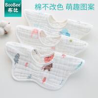 婴儿围嘴360度可旋转口水巾婴儿围兜棉纱布宝宝口水巾