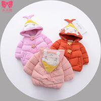 女宝宝冬装女童轻薄棉衣小女孩加厚棉袄 0-1-2-3岁婴儿保暖外套
