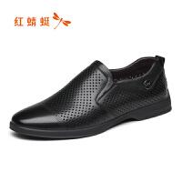 红蜻蜓男鞋休闲皮鞋夏季休闲鞋子男WTL8025