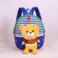 幼儿园儿童书包1-2-3-4-5-6岁周岁男女双肩背包宝宝小孩包包可爱 宝蓝色 新款玩具小熊